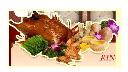 The Show Chinese Food Corvallis Menu